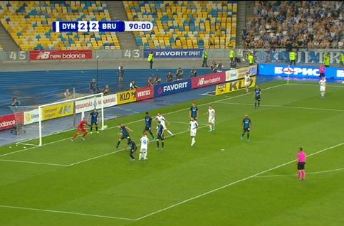 Own Goal: Dynamo Kiev 3 - 2 FC Bruges 92' Mechele